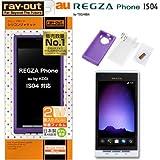 レイアウト REGZA Phone au by KDDI IS04用スリップガードシリコンジャケット/グレープ RT-IS04C2/V