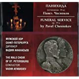 Funeral Ritual Music by Pavel Chesnokov - The Male Choir of St. Petersburg