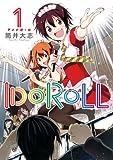 IDOROLL 1 (ヤングジャンプコミックス)