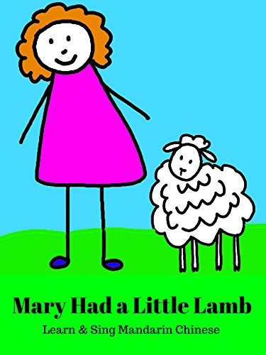 Chinese Children Song: Mary Had a Little Lamb