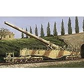 1/35 28cm列車砲 レオポルド