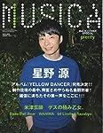 MUSICA(ムジカ) 2015年 11 月号 [雑誌]