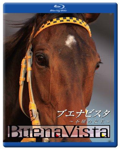 ブエナビスタ 不屈の女王 [Blu-ray]