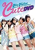 ℃-ute DVD 「アロハロ!」