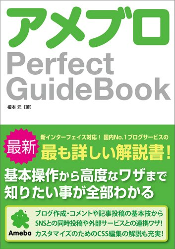 ����֥� Perfect GuideBook