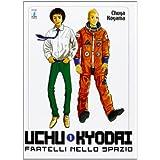 Uchu Kyodai. Fratelli nello spazio: 1di Chuya Koyama