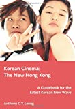 img - for Korean Cinema: The New Hong Kong book / textbook / text book