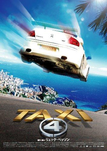 TAXi(4) [DVD]