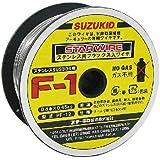 スズキッド(SUZUKID) 溶接ワイヤ ノンガスSUSO 直径0.8mm PF-12