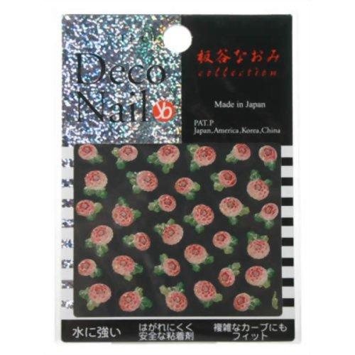 デコネイル ITAYA菊 レッドNー98R