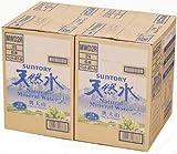 [2CS] サントリー 天然水 奥大山 (2L×6本)×2箱 ランキングお取り寄せ