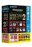超字幕Discovery スペシャルBOX