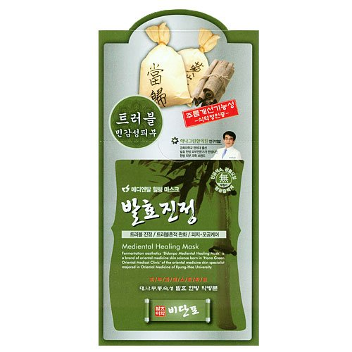 Balhyo Jinjeong Anti-Trouble Mediental Healing Mask