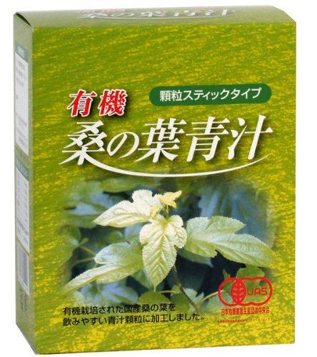 有機 桑の葉青汁 顆粒スティックタイプ 3g×30袋