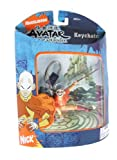 Nickelodeon AVATAR The Last Airbender 'Aang' KeyChain Key Ring Age 4+