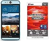 HTC Desire Eye ブルー+OCNモバイルONEパッケージ DESIRE-EYE-BL-OCN