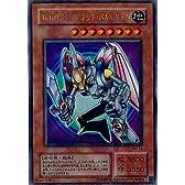 【シングルカード】遊戯王 磁石の戦士マグネット・バルキリオン(TP08-JP002/パラレルレア)