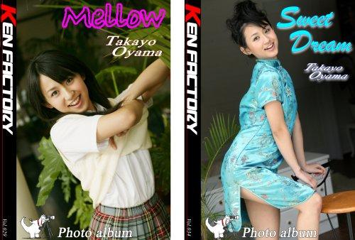 大山 貴世CD写真集 2点セット Mellow + Sweet Dream