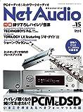 Net Audio