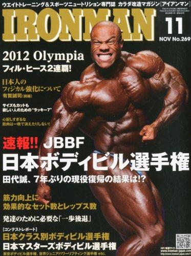 IRONMAN (アイアンマン) 2012年 11月号 [雑誌]