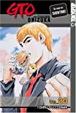 GTO: Great Teacher Onizuka, Vol. 20 (1591821444) by Tohru Fujisawa