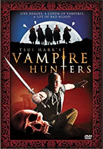 Tsui Hark's Vampire Hunters (Bilingual)