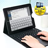 サンワダイレクト iPad第3世代 iPad2ケース Bluetoothキーボード 内蔵 [人気商品] 400-SKB019