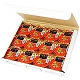 【九州旬食館】 日本の果実 熊本県産 トマト ゼリー 150g× 12個 詰め合わせ セット