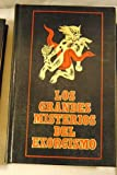 img - for Exorcismo (Los Grandes misterios del exorcismo) (Spanish Edition) book / textbook / text book