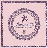 Around40~注文の多いオンナたち~DVD-BOX