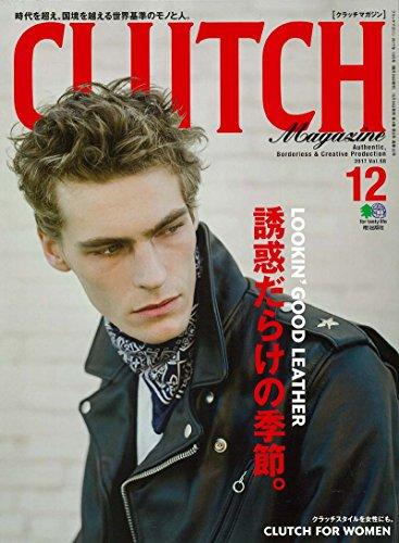 CLUTCH Magazine 2017年12月号 大きい表紙画像