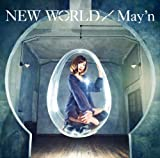 NEW WORLD【通常盤】