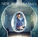 NEW WORLD【通常盤】