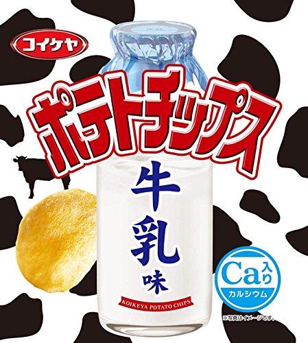 湖池屋 ポテトチップス 牛乳味 50g×12袋