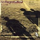 失くした言葉 No Regret Life by...