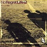 echange, troc No Regret Life - Nakushitakotoba