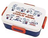 大西賢製販 SNOOPY and CHARLIE Lunch box 650ml(ランチボックス 650ml) SLQ-1400