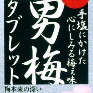 ノーベル 男梅タブレット 30g×6個
