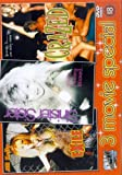 Crazed/Exile/Sinister Sister [DVD]