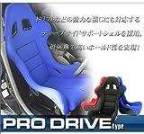 NANIWAYA/ナニワヤ PRODRIVE(プロドライブ)タイプ フルバケットシート ブラック