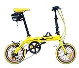 ハチコHACHIKOジュラルミン 折りたたみ自転車 SHIMANOシマノ 6段 変速14インチ (黄色い)[98%完成品]泥よけ付きプレゼントがあり!HA-03-Yellow