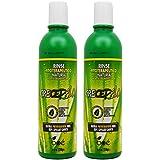"""BOE Crece Pelo Rinse Fitoterapeutico Natural (Natural Phitoterapeutic Rinse) 12.5oz """"Pack Of 2"""""""