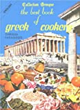 Cover of Best Book of Greek Cookery by Chrissa Paradissis 9602261196