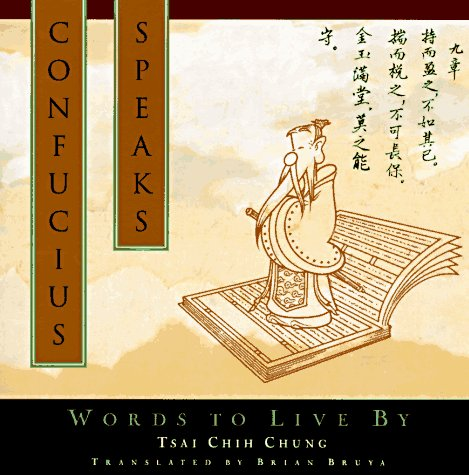 confucius lives next door Attention commentators are now paying to the rise of asia  see generally tr reid, confucius lives next door: what living in.