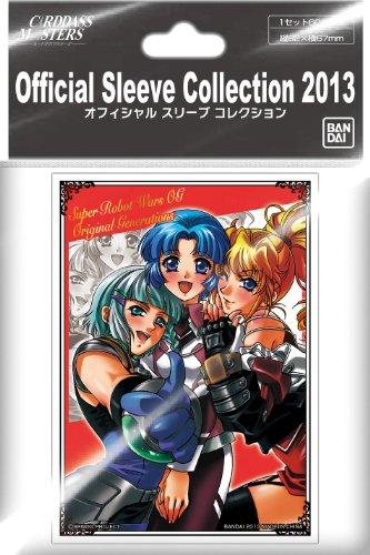 カードダスマスターズ オフィシャルスリーブコレクション 2013 第8弾