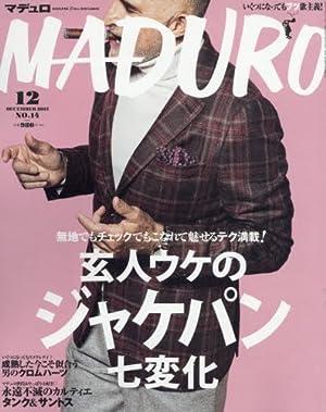 MADURO(マデュロ) 2015年 12 月号 [雑誌]
