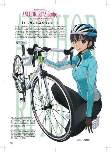 南鎌倉高校女子自転車部 Bicycle ...