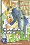 Sunday's Child (Yaoi Manga) (English Edition)