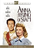 Anna and the King of Siam (Bilingual)