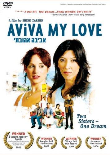 aviva-my-love-import-anglais